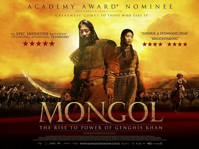 Mongol The Rise To Power Of Genghis Khan 2007 All About War Movies